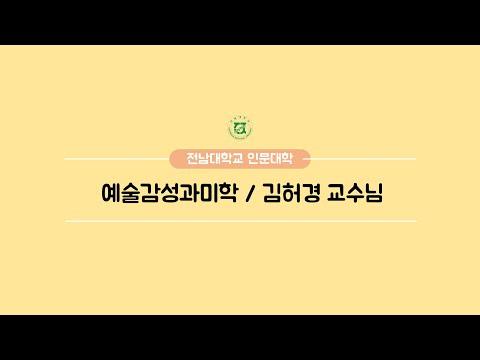 1608990365_20201226e40.jpg