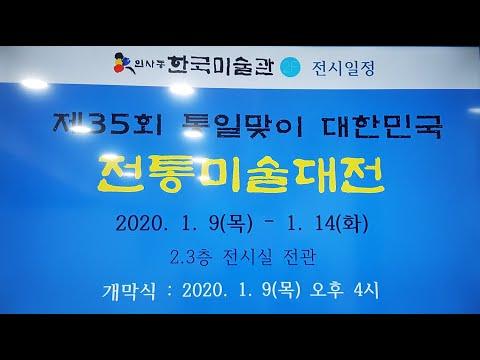 DCM_202108040400302mu.jpg
