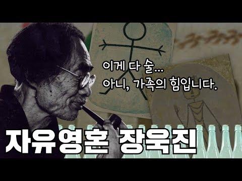 SONY_1602410287s1w.jpg